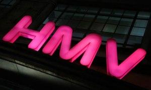 Logo of British music retail chain HMV